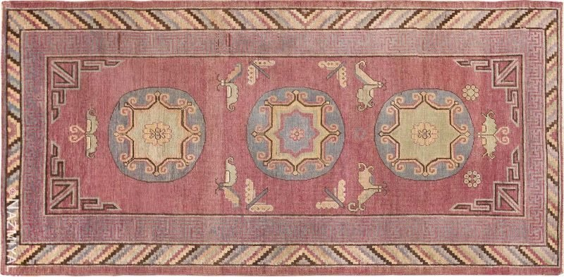 Small Tribal Purple Antique Khotan Rug Nazmiyal