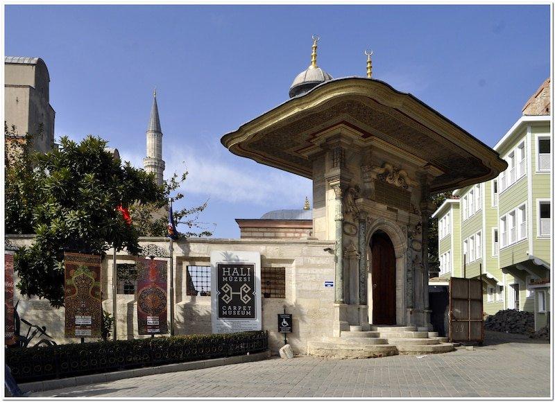 Istanbul Carpet Museum Nazmiyal